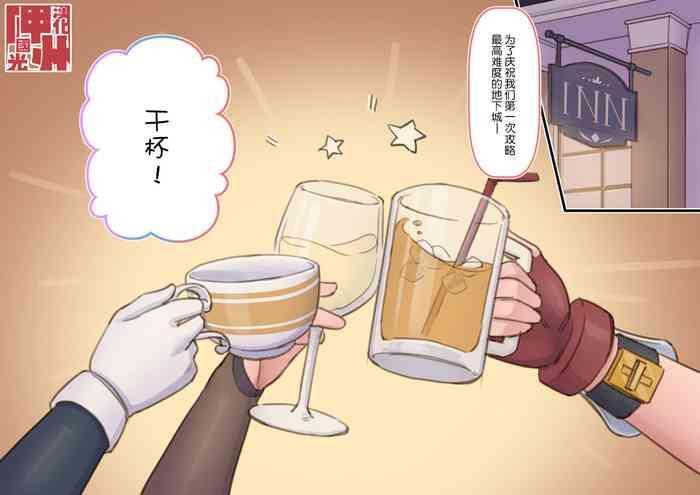 enquete de henshinato no design ga kawaru cover