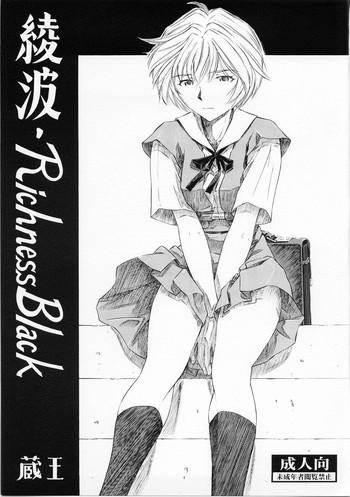 ayanami richness black cover 1