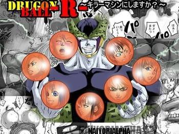 drugonball cover