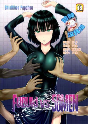 fubuki vs 50men cover