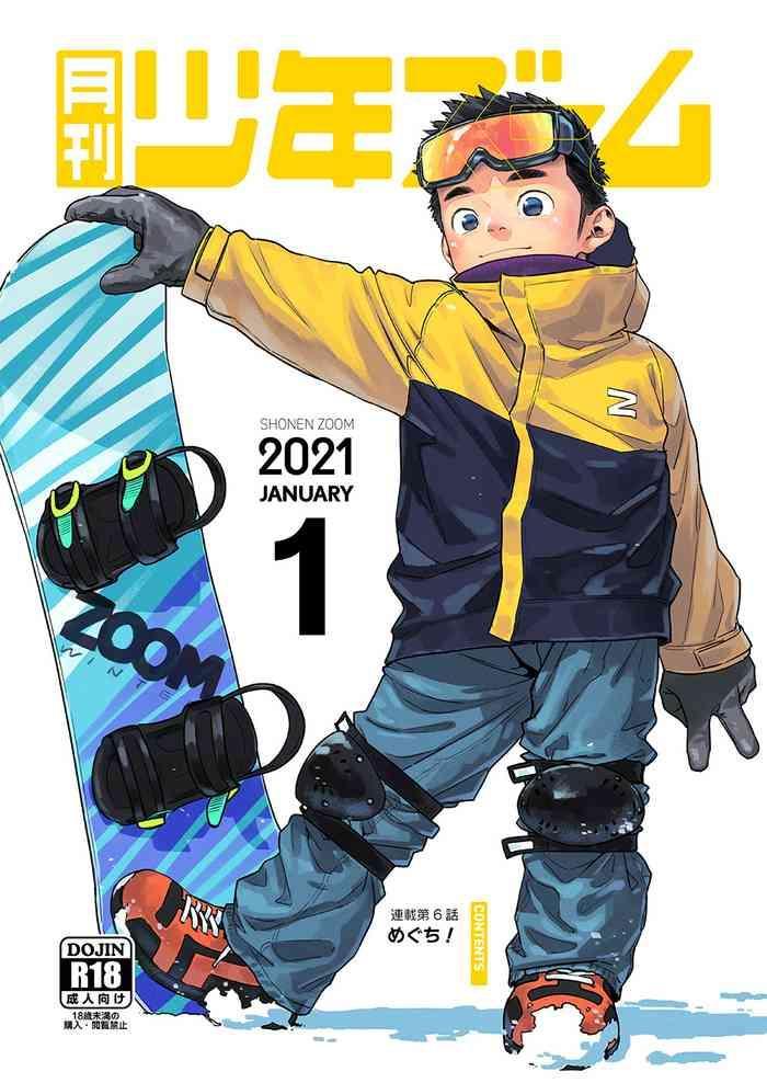 gekkan shounen zoom 2021 01 cover