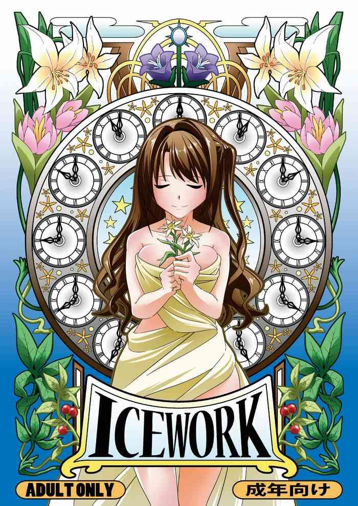 ice work cover