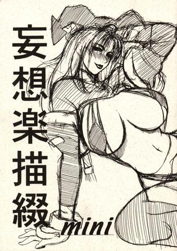 mousou rakugaki tsuzuri mini cover
