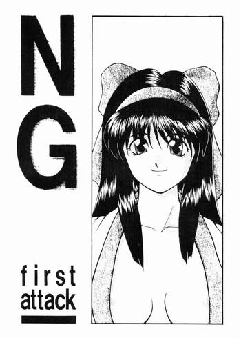 ng first attack cover