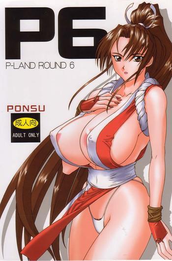 p land round 6 cover