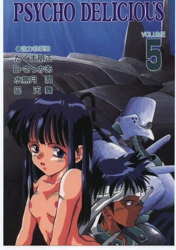 psycho delicious volume 5 cover