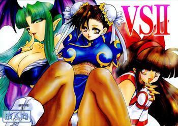 vs ii cover