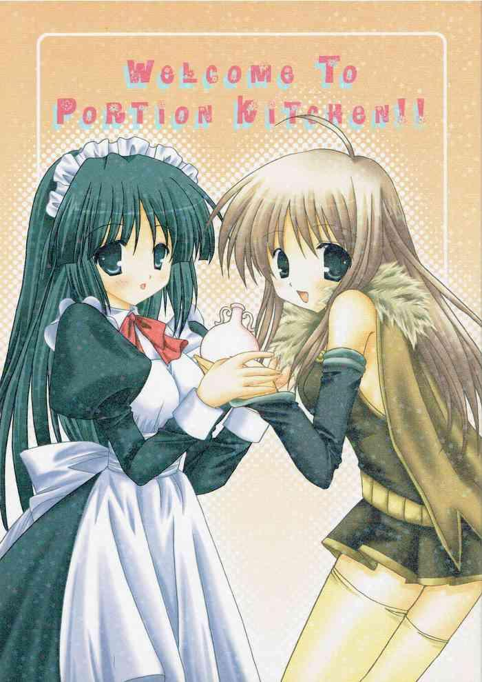 welcome to portion kitchen cover