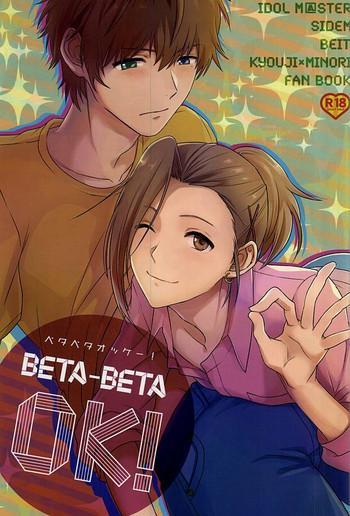 beta beta ok cover