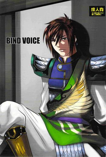 bind voice cover 1