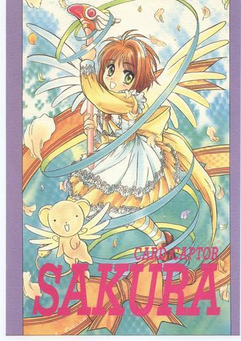 card captor sakura blue version cover