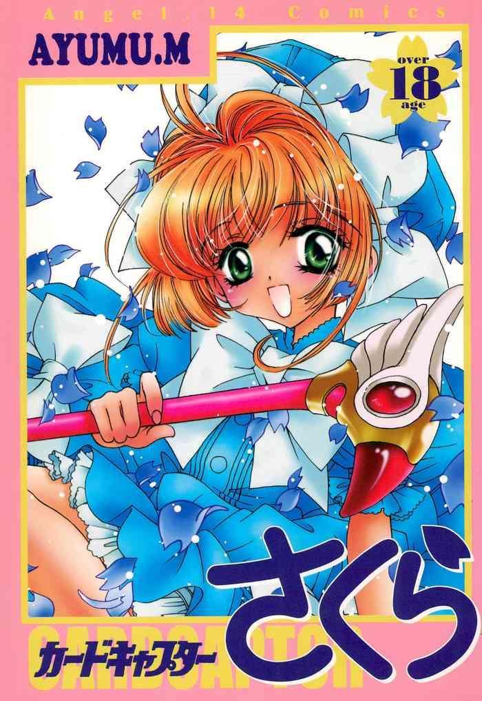 card captor sakura cover