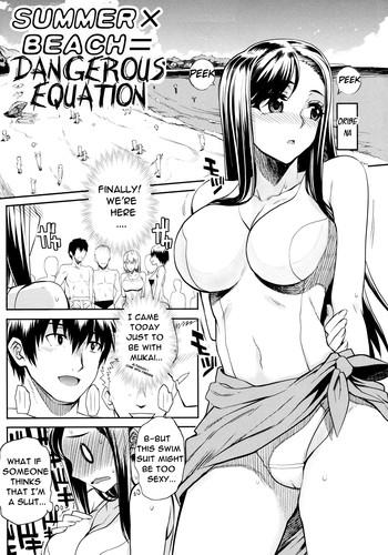 carn natsu x umi kiken no houteishiki summer x beach dangerous equation shinzui summer ver vol 2 english rage manga decensored cover