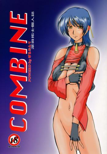 combine cover