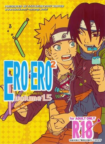 ero ero volume 1 5 naruto sasuke x naruto yaoi eng cover