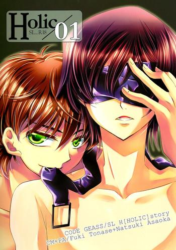 holic 01 cover