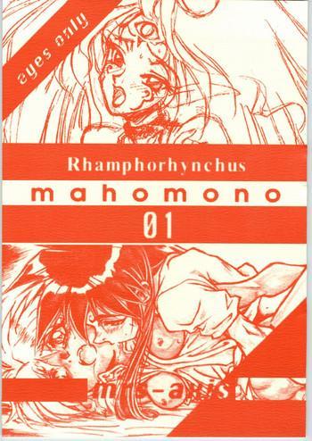 mahomono cover