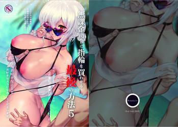mukakin shirei ni yubiwa o kawaseru saigo no houhou 5 cover