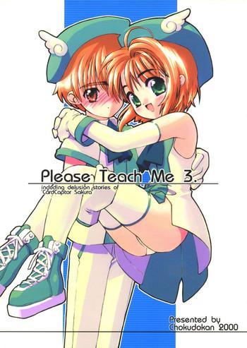 please teach me 3 cover 1