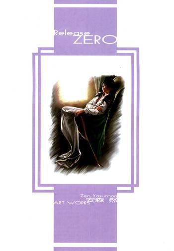 release zero cover