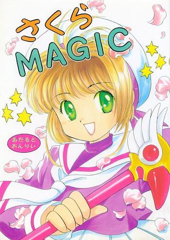 sakura magic cover