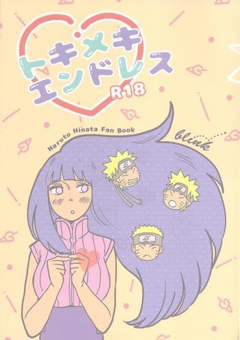 tokimeki endless cover 1