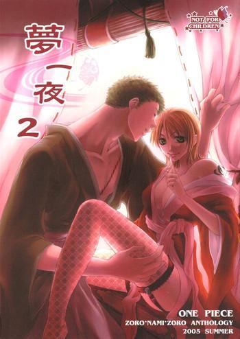 yume ichiya 2 cover